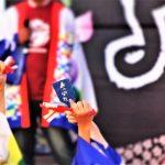 浜松がんこ祭り!2019年の日程はココ!交通規制情報も!