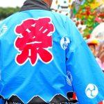 掛川祭り!2018年の日程は?交通規制や駐車場情報もどうぞ!